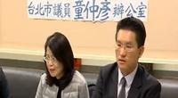 台湾补习班被曝虐童孩子被反绑蒙眼放冰桶中
