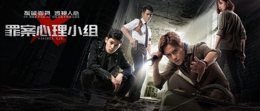 《罪案心理小组x》丁嘉琪遇险 徐朗逆转局势