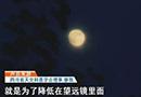今年中秋是小满月